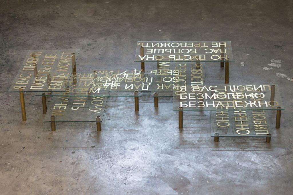 Terra Estrangeira, 2016, letters in cyrillic from Pushkin's poem, in brass on glass plate on a brass base